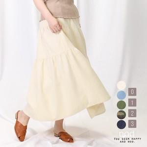[ 2020NewItem ] Skirt Denim All