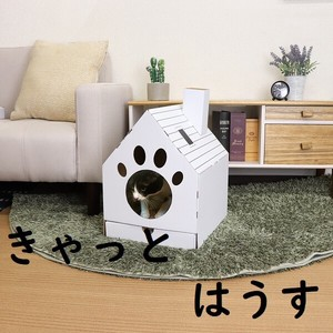 Craft Cat House