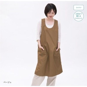 [ 2020NewItem ] Bag Closs Apron