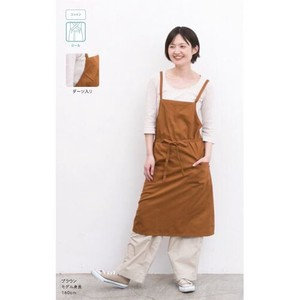 [ 2020NewItem ] Behind Beautiful Wrap Apron