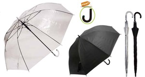 Pop Unisex Large Format Vinyl Umbrella