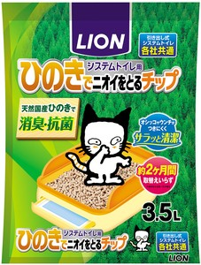 LION Toilet Japanese Cypress 3.5