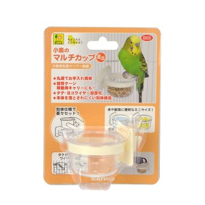 SANKO Small Birds Multi Cup