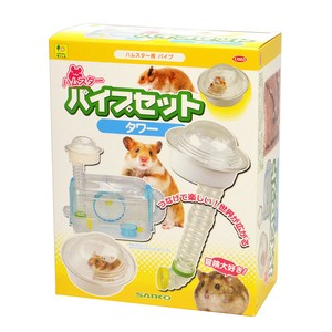 SANKO Hamster Pipe Set