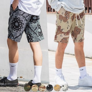 S/S Dazzle Paint Bandana Chef Shorts Stretch Cock Pants