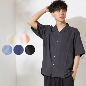 Men's Plain Short Sleeve Dyeing Open Color Shirt