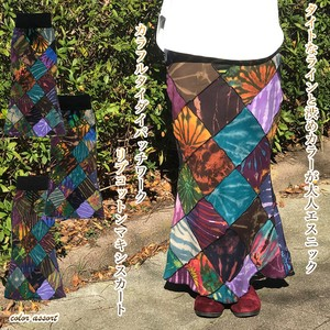 Patchwork Skirt Long Skirt