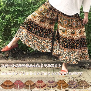 Ethnic Print India Flare Gaucho Pants wide pants Asia Ladies Pants Ethnic