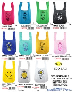 Eco Bag Shopping Bag Shopping