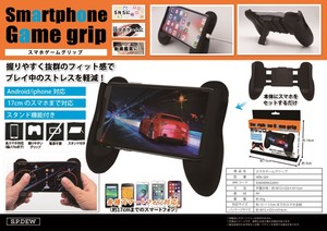 Smartphone Game Grip