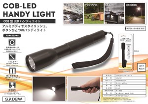 type LED Handy Light