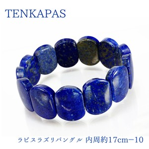 Birthstone Lapis Lazuli Bangle Inner Circumference 17cm Part 2 Natural stone Bracelet