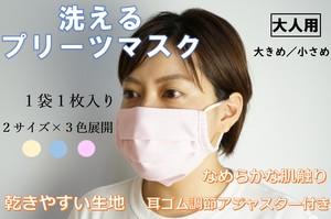 即納【洗えるマスク】マスク 布 速乾 繰り返し 耳が痛くなりにくい 平ゴム 耳ひも調節 アジャスター付き