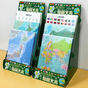 Map Study Plastic Folder Set