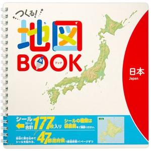 つくる!地図BOOK 日本 たべもの編