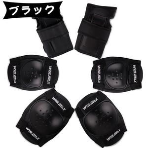 キッズプロテクター 膝/肘/手首 スポーツプロテクター 保護パッド 6点セット【ブラック】