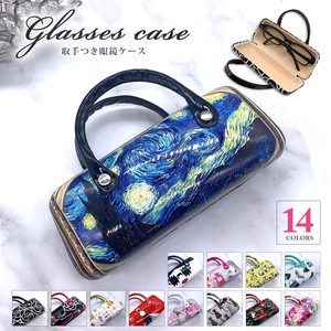[ 2020NewItem ] Eyeglass Case Hard Handle Hard Eyeglass Eyeglass Eyeglass Case