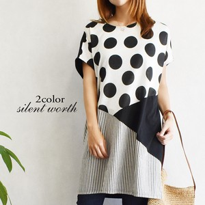[ 2020NewItem ] Patchwork Material Switching One-piece Dress
