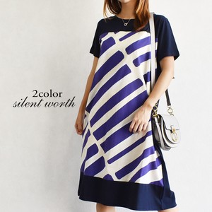 [ 2020NewItem ] Geometric Design Color Scheme Switching One-piece Dress