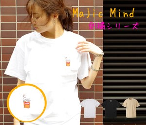 Embroidery Milk Embroidery T-shirt