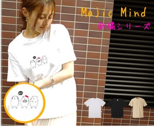 Embroidery Hedgehog Embroidery T-shirt