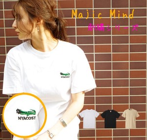 Embroidery Embroidery T-shirt