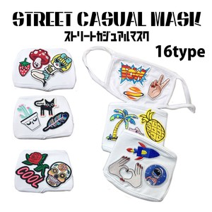 Mask Street Casual Mask Washable Cotton Mask Assort
