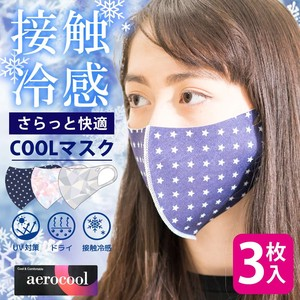 Mask Cool Washable Water Absorption Fast-Drying 3 Pcs Set [ 2020NewItem ]