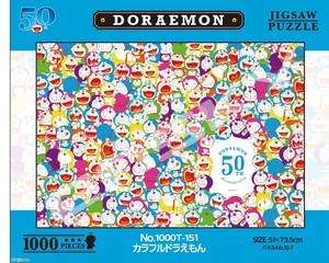 【即納】ドラえもん50周年1000ピースジグソー カラフルドラえもん(1000T-151)