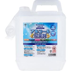 クサカアタック アルコール除菌剤 5L