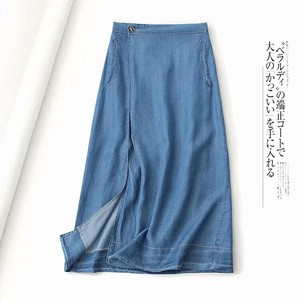 Ladies Plain Slim Effect Long Denim Skirt