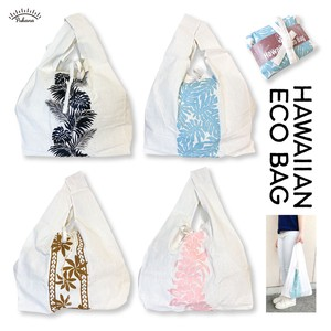 HAWAIIAN ECO BAG