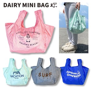 DAIRY MINI BAG