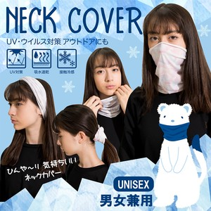 Neck Cover Cool Cool Countermeasure Water Absorption Fast-Drying