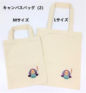 エコバッグ 【受注生産】 疫病退散 アマビエ キャンバスバッグ トートバッグ