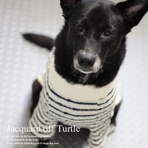 Jacquard Turtle freely Expansion Material