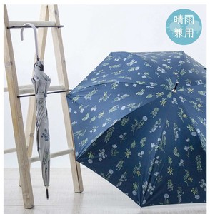 [ 2020NewItem ] All Weather Umbrella Botanical