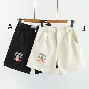 Ladies Short Pants 2 Colors