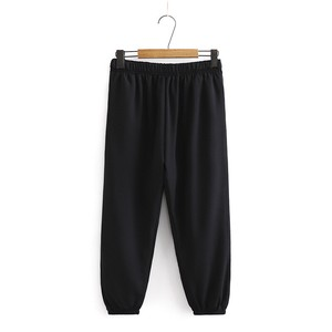 Ladies Leisurely Chiffon Pants