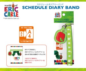 Hungry Bug, Flower & Plant Book Diary Band Hungry Bug, Flower & Plant Book