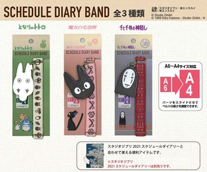 Studio Ghibli Diary Band