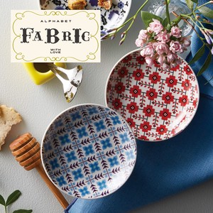 Fabric Plate 5 Pcs Set