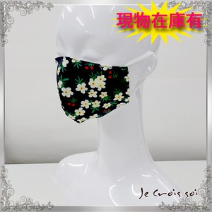 Stocks Material Print Cool Mask Virus Countermeasure Solid Mask Washable
