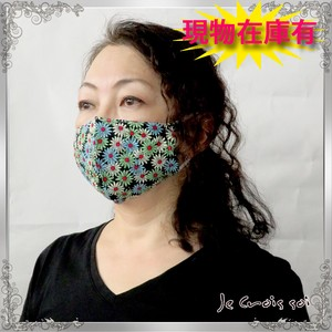 Material Print Cool Mask Virus Countermeasure Solid Mask Washable