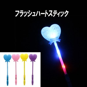 Flash Heart Stick 4 Colors Assort