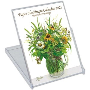 Calendar Included Table-top