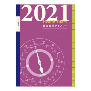 Notebook Health Diary B5