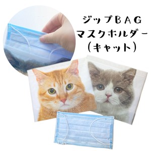 Mask Case cat Face Print Mask Storage Case Mask Storage Case