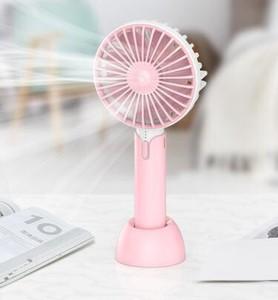 扇風機 2020最新作 ミニ静かな音の小さい扇風機を手に持ちます