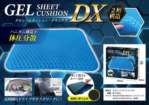 Construction gel Sheet Cushion